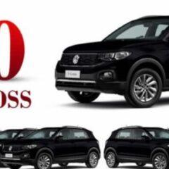 REGIÃO: Natal do JundiaíShopping tem 10 automóveis 0km para sorteio